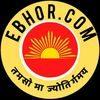 Ebhor.com